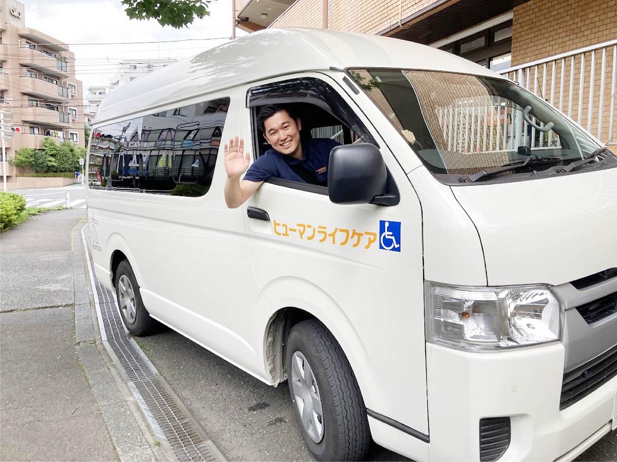 【パート】豊橋市/デイサービス送迎ドライバー
