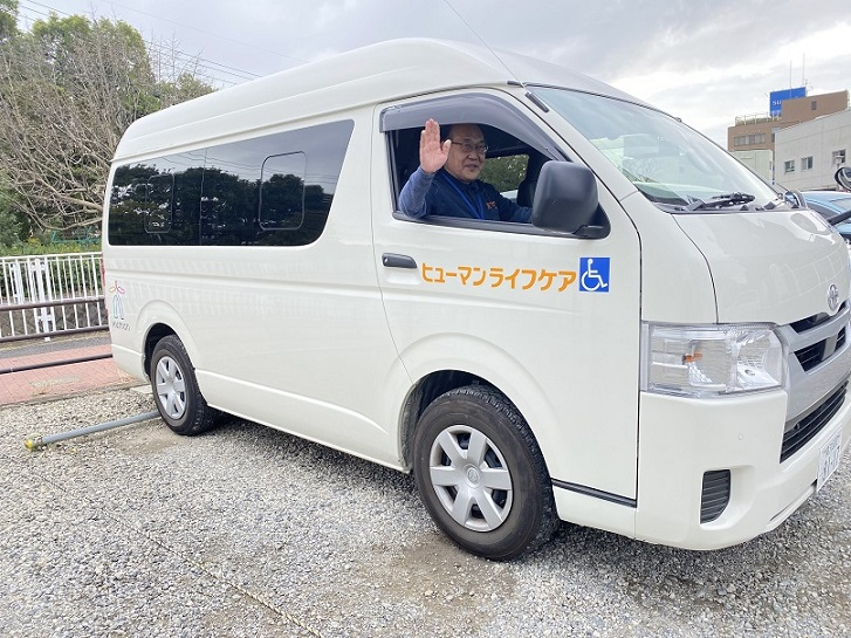 【パート】名古屋市守山区/デイサービス送迎ドライバー
